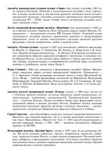 программа-3февраля1