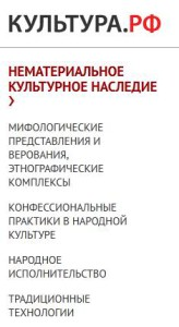 www.culture.ru