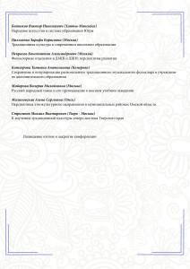 Programma_na_may11