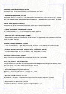 Programma_na_may5
