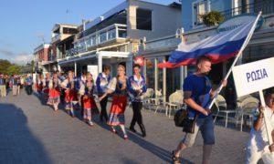 Башкирский фольклорный ансамбль «Байрам» г. Уфа в 2016 году побывал на гастролях в Италии