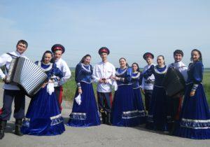 Фольклорный ансамбль казаков Азова в 2016 году побывал на гастролях в Греции