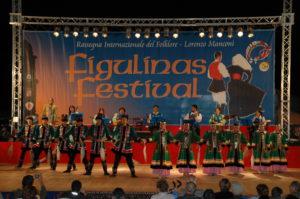 Фольклорный ансамбль ансамбль «Кыталык» поселка Майя республики Саха (Якутия) в 2016 году побывал на гастролях в Италии