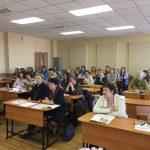 VIII Международная научно-практическая конференция «Этномузыкология: история, теория, практика» прошла в Санкт-Петербурге