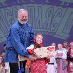 Положение и заявка на участие в V Всероссийском фестивале русского танца «Перепляс»