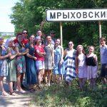 Состоялась экспедиционная поездка в Ростовскую область в рамках проекта Фольклорно-этнографическая школа на Дону