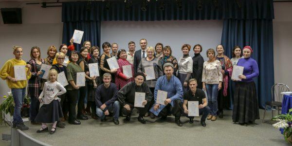 Всероссийский семинар-практикум по традиционной казачьей культуре «Основы методики работы с любительским казачьим коллективом»